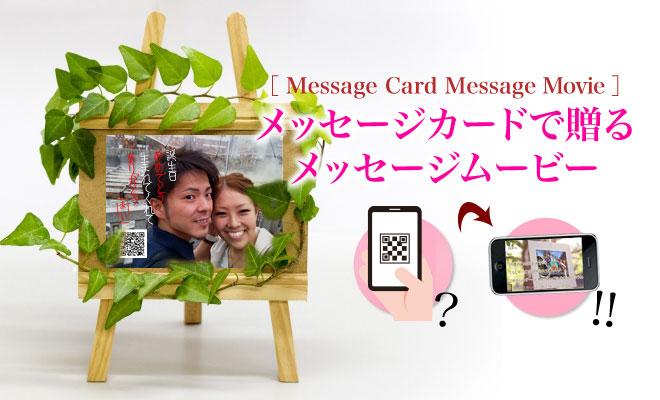メッセージカードで贈るサプライズプレゼント